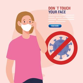 얼굴을 만지지 마십시오, 얼굴 마스크를 사용하는 젊은 여성