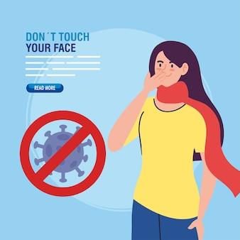 얼굴을 만지지 마십시오, 얼굴 마스크를 착용 한 젊은 여성 및 신호에서 코로나 바이러스 입자 금지, 얼굴 만지지 마십시오, 코로나 바이러스 covid19 예방