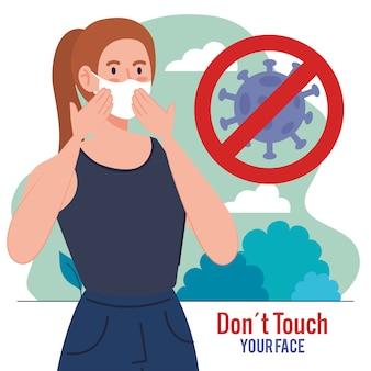얼굴을 만지지 마십시오, 얼굴 마스크를 착용 한 젊은 여성, 얼굴을 만지지 마십시오, 코로나 바이러스 covid19 예방