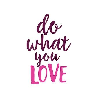 Делайте то, что вы любите надписи