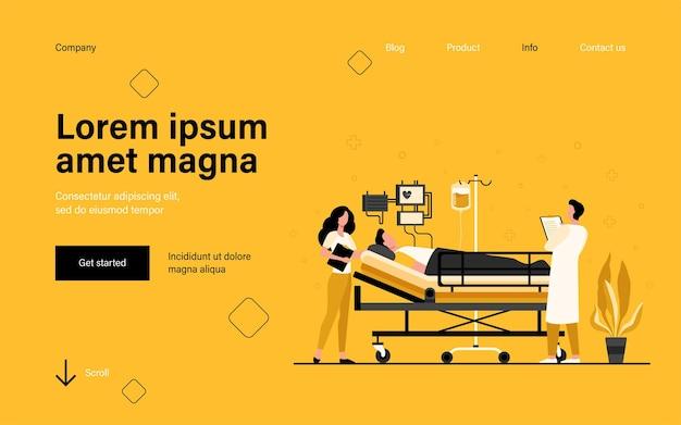 Врач и медсестра, оказывающие медицинскую помощь пациенту в постели, целевая страница в плоском стиле