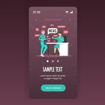 毎日のニュースチャットバブル通信の概念のスマートフォンの画面テンプレートを議論する医療従事者の会議中にチャットの医師と科学者