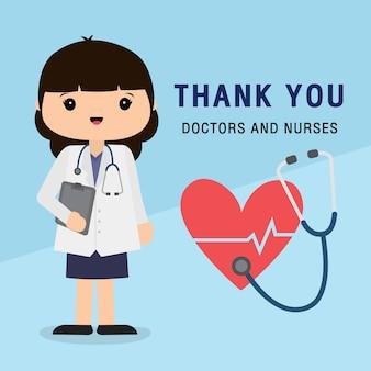 의사 만화 캐릭터. 병원에서 일하고 코로나 바이러스 (covid-19 wuhan virus disease) 일러스트와 싸우는 의사와 간호사에게 감사합니다.