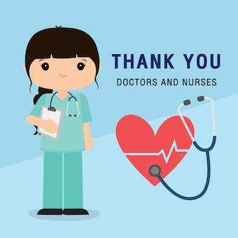 医者の漫画のキャラクター。病院で働き、コロナウイルスと闘う医師や看護師に感謝します。コヴィッド-19武漢ウイルス病のイラスト。