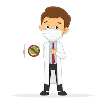 ストップコビッドとプラカードを保持している医者の漫画