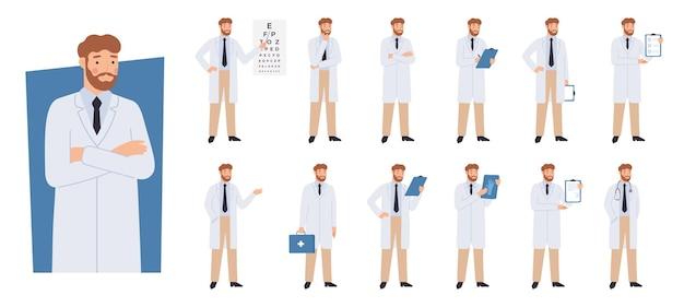 Доктор персонаж в разных позах.