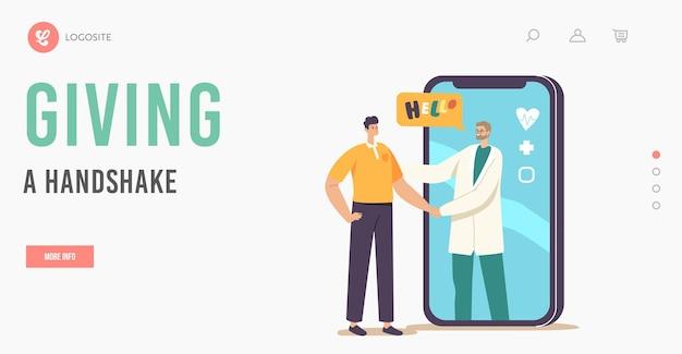 巨大なモバイル画面のランディングページテンプレートで患者と握手する医師のキャラクター。リモートヘルスケア、遠隔オンライン医療相談技術。漫画の人々のベクトル図