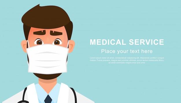 의사는 텍스트 복사 공간 가까이