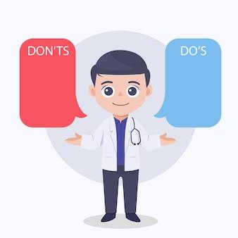 簡単なすべきこととすべきでないことをデモする医師