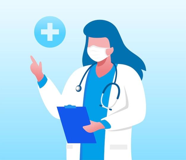医師が治療について説明する