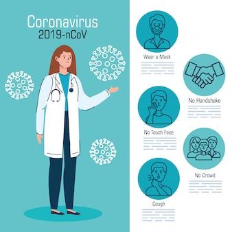 2019 ncovの推奨事項を備えたドクター女性