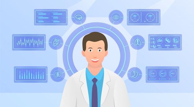 인포 그래픽 스타일과 현대 평면 스타일 의사 건강 관리 의료 인체 분석