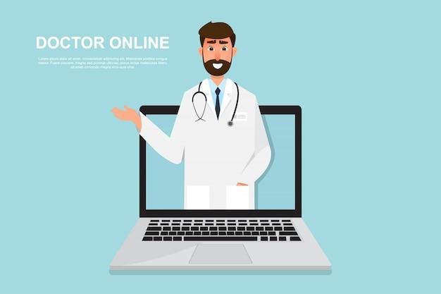 의사 도움과 노트북 안에 사람들을 돌보는