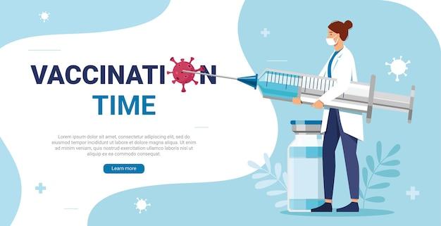 Врач держит шприц с вакциной против коронавируса, кампания иммунизации, время вакцинации от covid