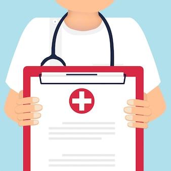 医療クリップボード、イラストを保持している医師。ヘルスケアの概念。医療の背景。