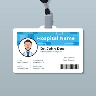 Значок идентификатора врача