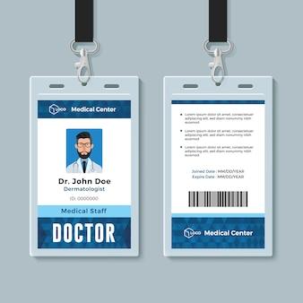 Идентификационная карточка доктора