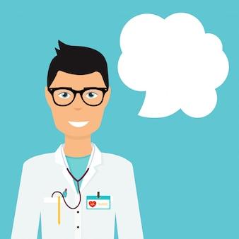 医療の制服と吹き出しの医師。フラットなデザインモダンなベクトルイラストコンセプト。
