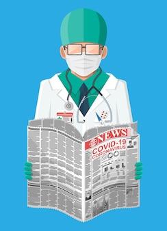 Врач в костюме читает мировые новости о коронавирусе covid-19 ncov. страницы с различными заголовками, изображениями, цитатами, текстом и статьями. сми, журналистика и пресса. плоские векторные иллюстрации