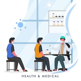 医師の男性が診療所で医療用マスクを着用して聴診器から患者をチェックします。健康と医療のコンセプトベースのポスターデザイン。