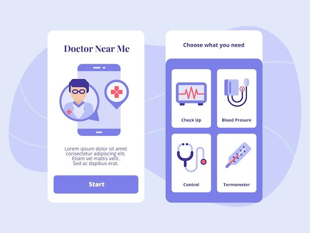 近くの医者が血圧計をチェックします