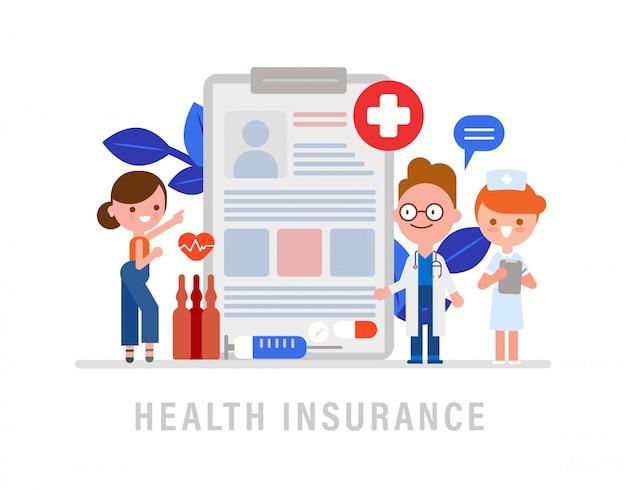 医師、看護師、患者のキャラクターは健康保険契約の近くに立っています。ヘルスケアの概念。フラットなデザイン漫画のベクトル図です。
