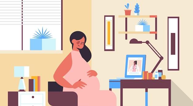 ノートパソコンの画面の医師の妊娠中の患者のオンライン婦人科相談ヘルスケアサービス医学概念リビングルームインテリア水平肖像をコンサルティング