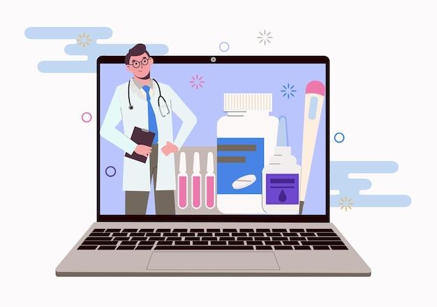 ノートパソコンの画面上の医者。検疫の治療と投薬に関するオンラインアドバイス。