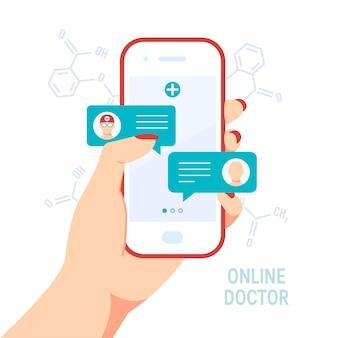 医師のオンラインコンセプト。スマートフォンを手に持ち、アプリやチャットで医師と話している女性。