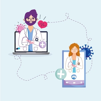 医師のオンライン健康