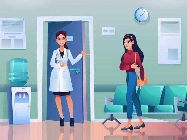 医師または看護師が女性患者を診療所または病院の内部に招待します
