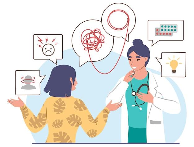 患者と話している医師の心理学者、フラットなベクトル図。心理療法、メンタルヘルス、精神科医のカウンセリング。