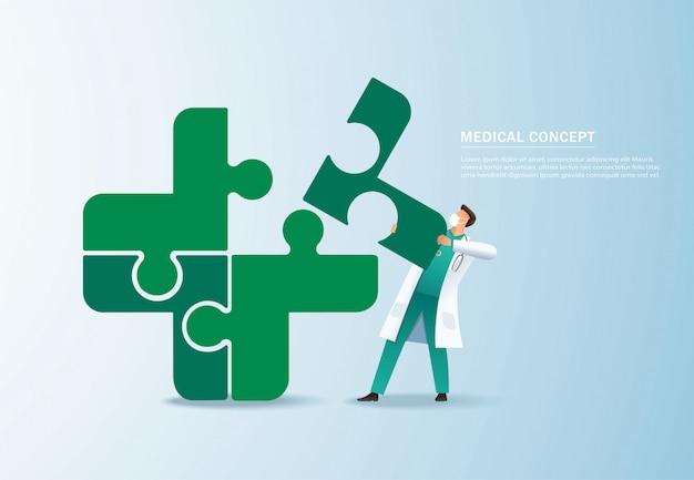 パズルマディカルアイコンを一緒に置く医師