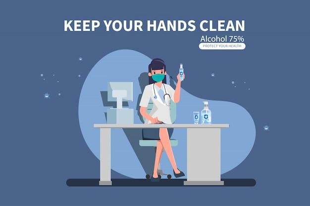 医者は実験室でアルコールと手の消毒剤手ゲルを表示します。フラットなデザインの人々のキャラクターのイラスト。