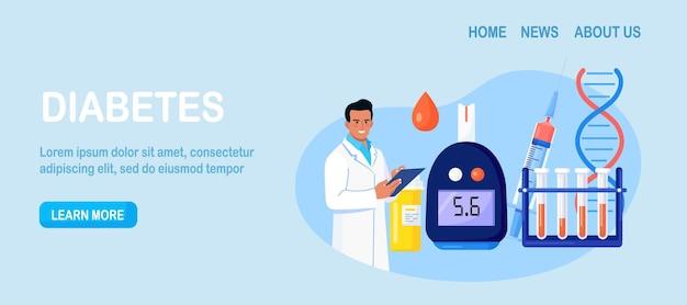저혈당이나 당뇨병 진단을 위해 글루코미터를 사용하여 설탕과 포도당에 대해 혈액을 테스트하는 의사. 실험실 테스트 장비, 주사기 및 바이알, 인슐린을 가진 의사