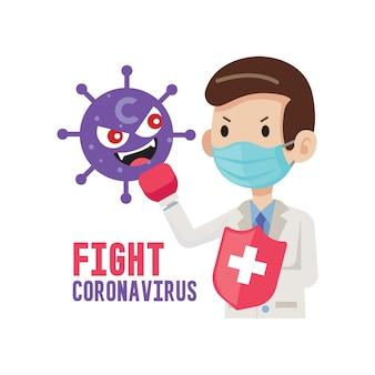 シールドを保持し、コロナウイルスと戦うフェイスマスクを身に着けている医者