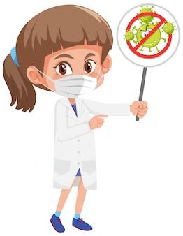 医師がマスクを着用し、コロナウイルスの停止標識を保持