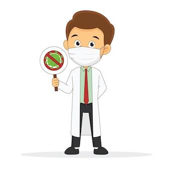 コロナウイルスの保護用医療マスクを着用している医師
