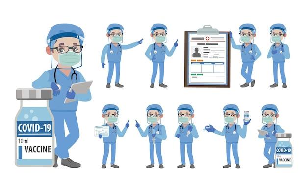코로나바이러스와 싸우기 위해 보호복을 입은 의사