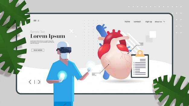 Doctor wearing vr glasses anatomical heart human body internal organ examination healthcare medicine virtual reality concept portrait copy space horizontal