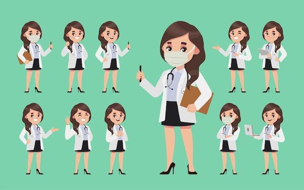 さまざまなポーズの医者。