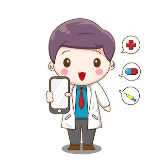 白で隔離されるヘルスケアと電話を持つ医師