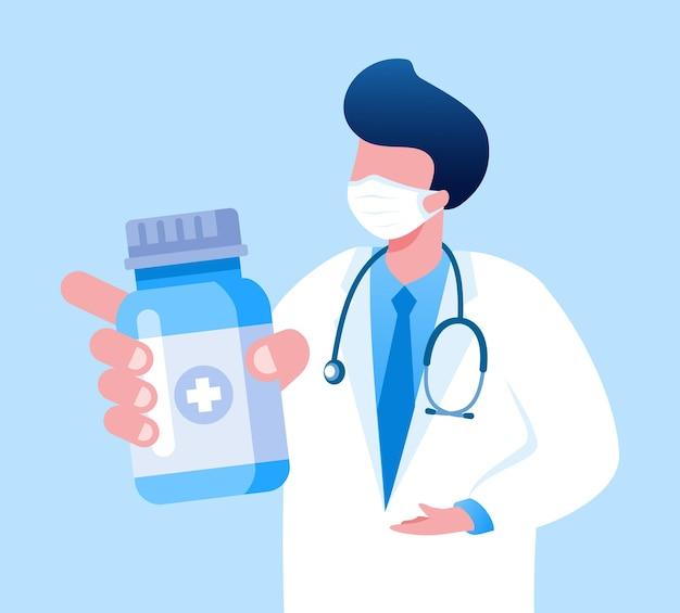 バナーの丸薬瓶フラットベクトルイラストと医者