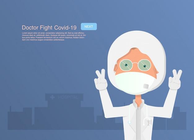 医師の女性や看護師は、手術用医療マスクと2本の指でピースサインを示すを着用します。