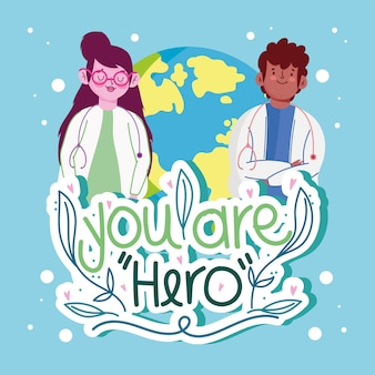 Доктор ты герой