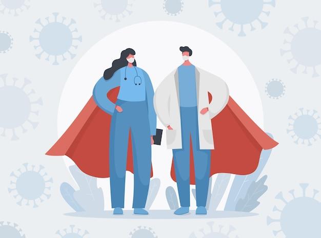 의사와 간호사는 코로나 바이러스가 유행하는 동안 망토를 입은 슈퍼 히어로입니다