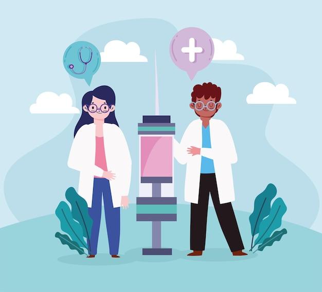 의사와 백신 주사기