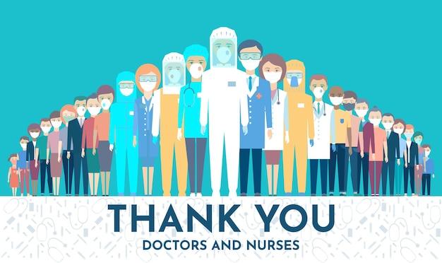 의사들은 코로나 바이러스 퇴치에 앞장서고 있습니다. 의료진 뒤에서 사람들을 보호합니다. 병원에서 일하고 코로나 바이러스와 싸우는 의사와 간호사에게 감사드립니다. 엽서
