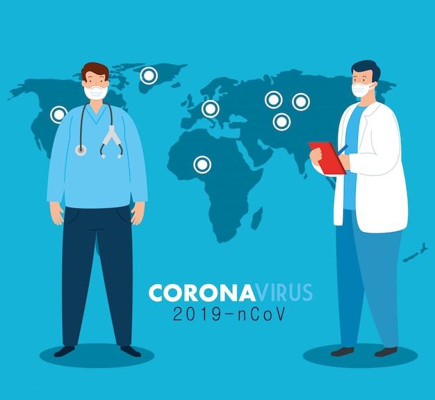 세계지도 일러스트 디자인에 코로나 바이러스, covid 19 싸우는 얼굴 마스크를 착용하는 전 세계 의사
