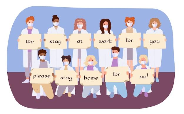 白衣を着た医師、医療用マスクホールドバナーウイルスから保護された漫画国際救急隊員